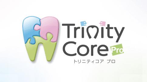 Trinity Core Pro